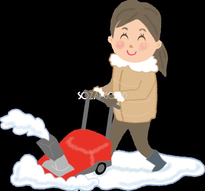 除雪機で楽チンな女性の無料イラスト61653 | 素材Good