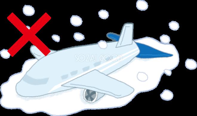 大雪で欠航する飛行機の無料イラスト61809 素材good