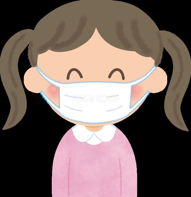 女の子小学生のマスク姿笑顔無料イラスト61997 素材good