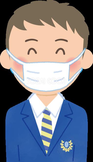 男子高校生のマスク姿笑顔無料イラスト62029 素材good