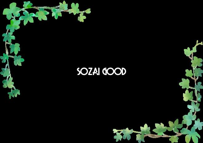 葉とツルシュガーバイン角フレーム飾り枠の無料イラスト62256 素材good