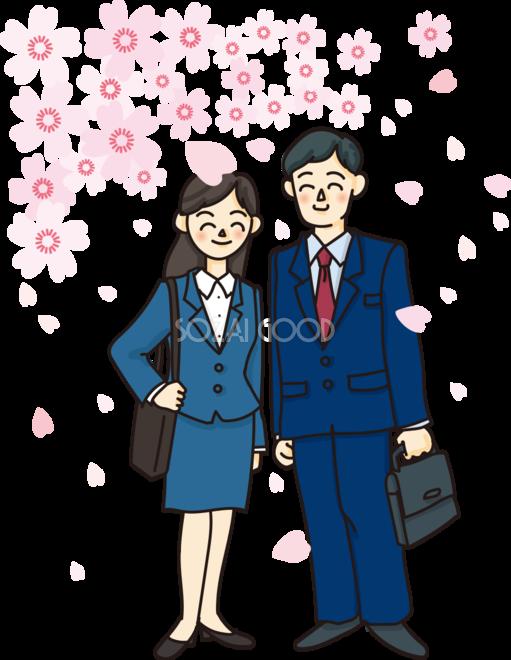 桜の花と新入生や新社会人がスーツを着た無料イラスト62653 素材good