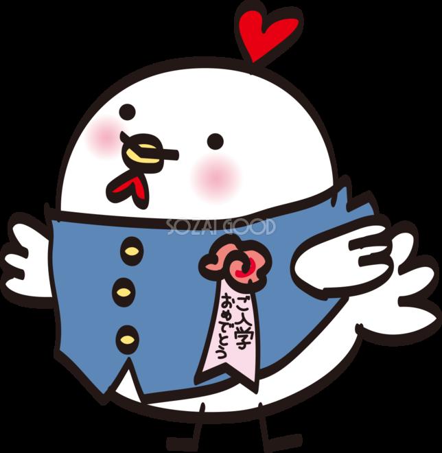入学式に学生服を着た鶏キャラクター無料イラスト62671 素材good