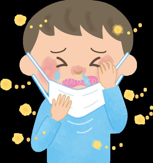 男の子小学生の花粉症 無料イラストマスク くしゃみ 鼻水 目の痒み