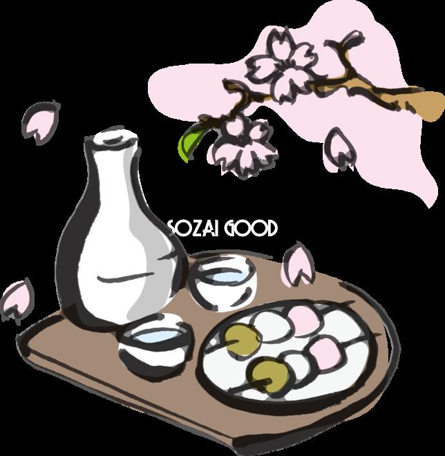 花見酒と桜の春の無料イラスト63878 素材good