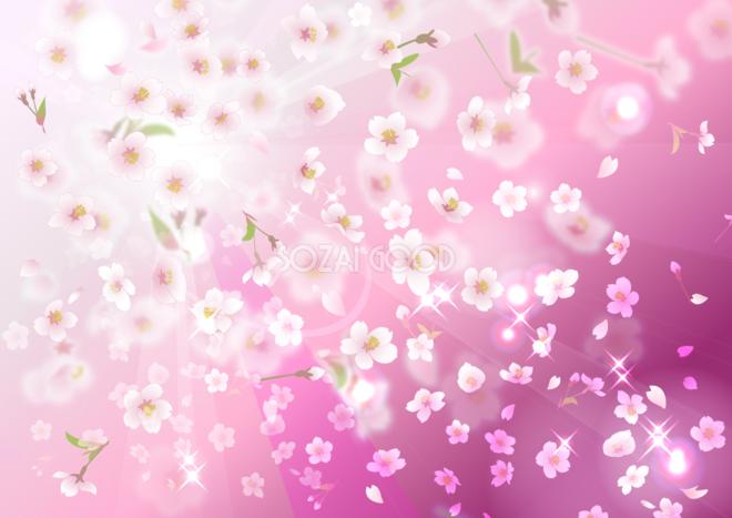 桜の光と幻想的な背景無料イラスト64488 素材good