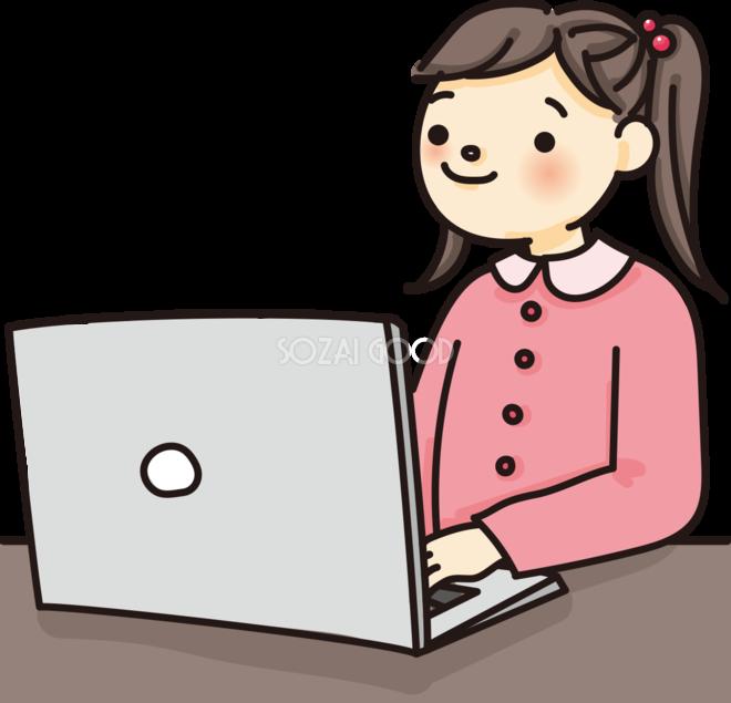 女の子小学生がパソコンで文字打ちする無料イラスト65853 素材good