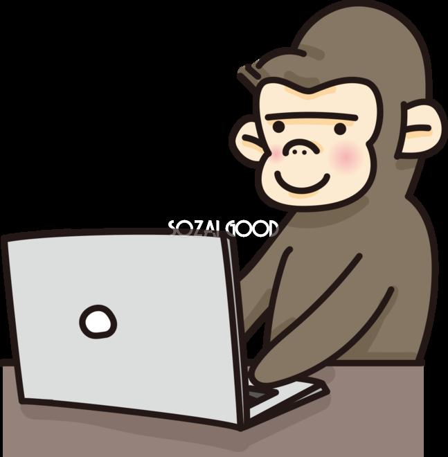 ゴリラがパソコンで文字打ちするかわいい無料イラスト65958 素材good