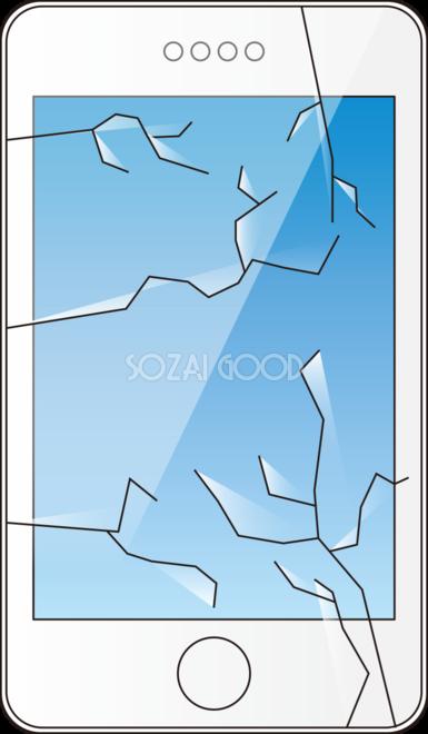 スマホの画面がバキバキにひび割れている無料イラスト66676 素材good