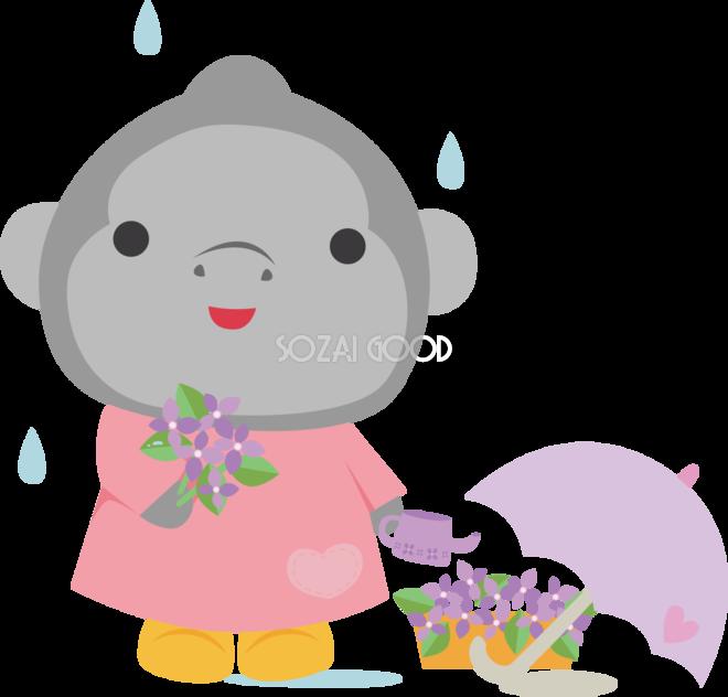 ゴリラ 梅雨傘 かわいい動物無料イラスト67446 素材good