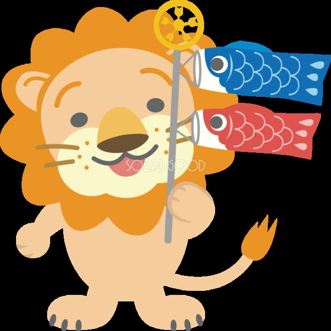ライオンがこいのぼりを持つかわいい動物無料イラスト67795 素材good