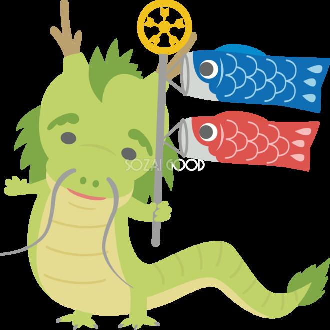 龍がこいのぼりを持つかわいい動物無料イラスト67827 素材good