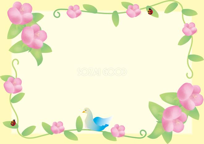 花梨かりん春4月の花フレーム無料イラスト68603 素材good