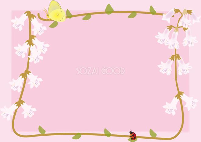 桐きり春4月 5月の花フレーム無料イラスト68623 素材good