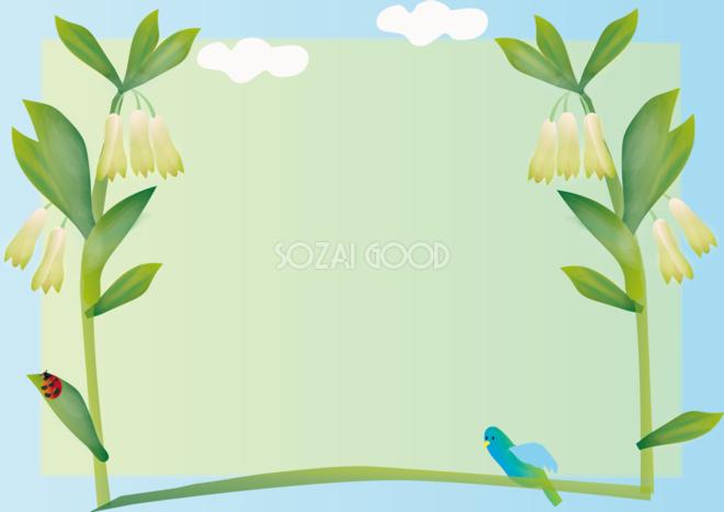 宝鐸草ほうちゃくそう春4月 5月の花フレーム無料イラスト68753 素材good