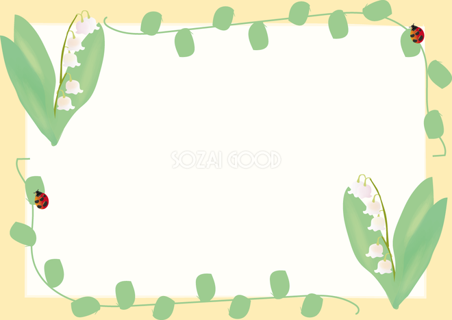 鈴蘭すずらん春4月 5月の花フレーム無料イラスト68761 素材good