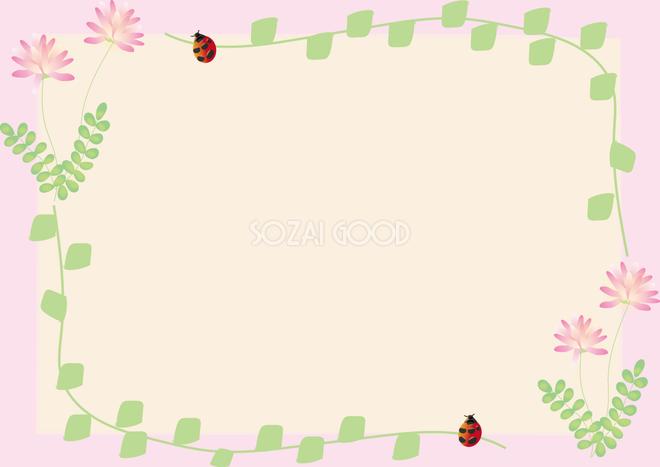 蓮華草れんげそう春4月 5月の花フレーム無料イラスト68765 素材good