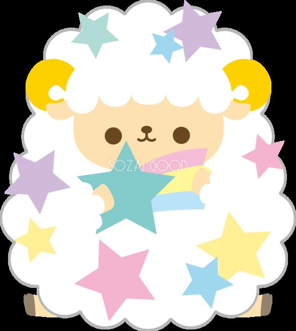羊の七夕星とたわむれる動物無料イラスト68932 素材good