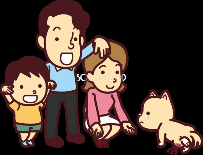 怪我をした犬を家族が笑顔で手招きする かわいい無料イラスト69407