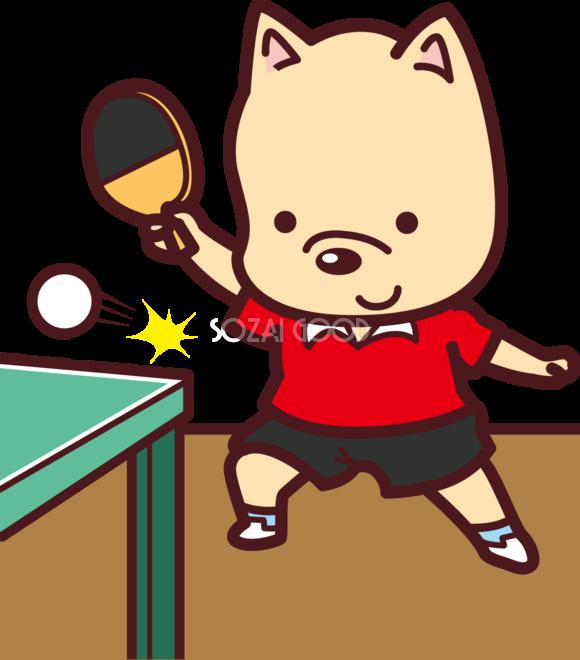 犬が卓球 オリンピック競技 スポーツ無料イラスト 素材good