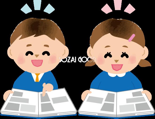 アルバムをめくる稚園児男の子 女の子無料イラスト71155 素材good