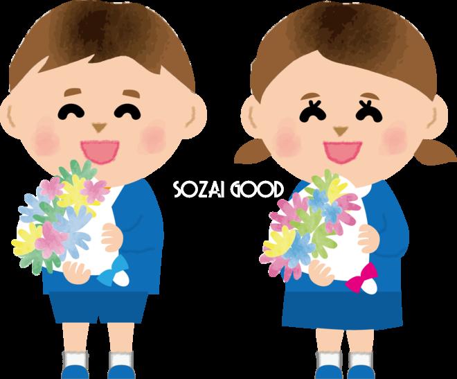 花束を持つ幼稚園児男の子 女の子無料イラスト71159 素材good