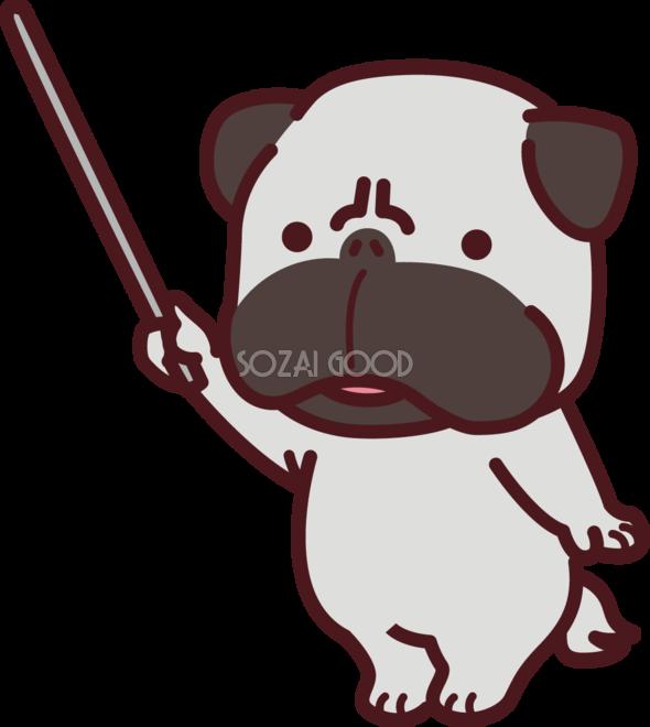 指示棒を持つパグ先生 かわいい犬の無料イラスト71490 素材good
