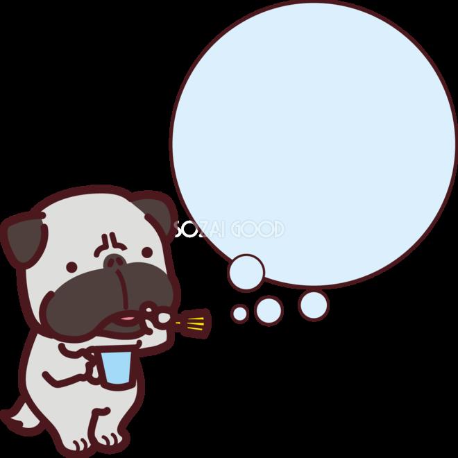 吹き出しパグ かわいい犬の無料イラスト71534 素材good