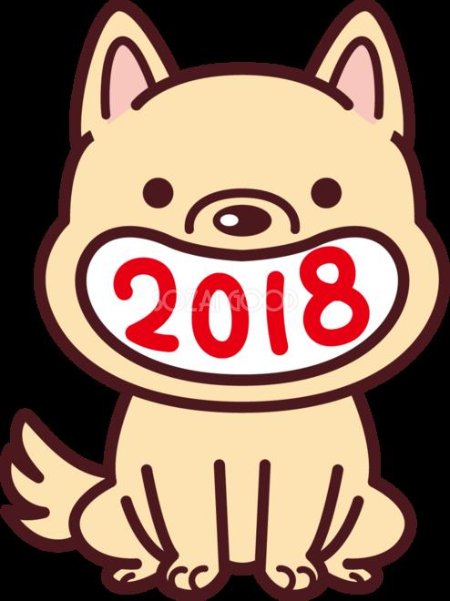 大きく開けた口の中に2018と書いてある犬 干支戌年無料イラスト72691