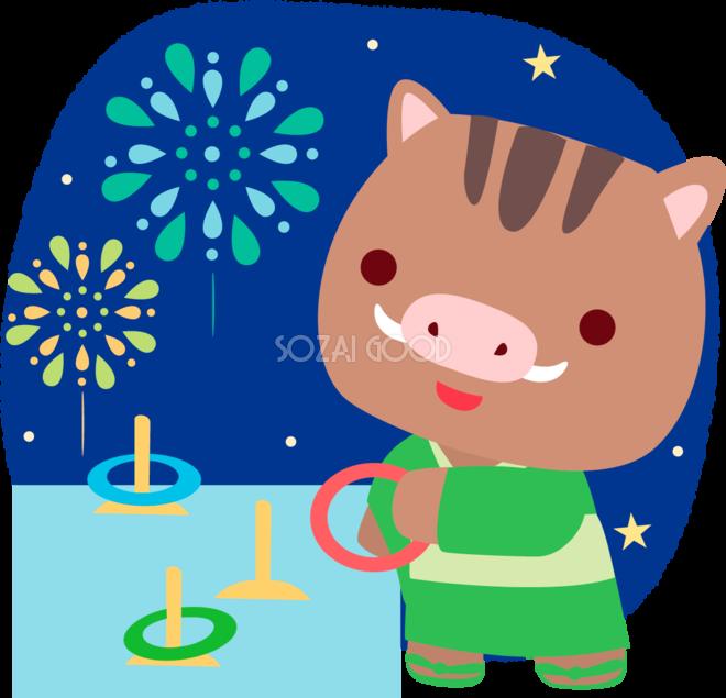 イノシシの夏祭り夏祭り輪投げかわいい動物無料イラスト72827 素材good