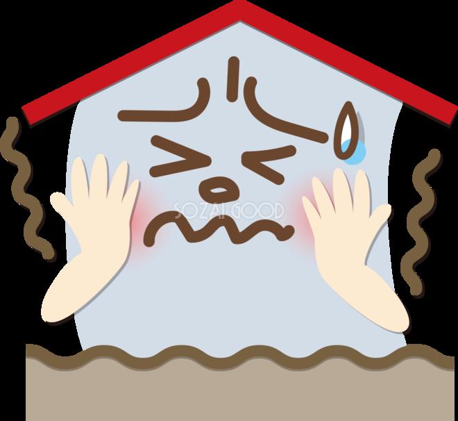 耐震性の弱い家の建物の無料イラスト73195 | 素材Good