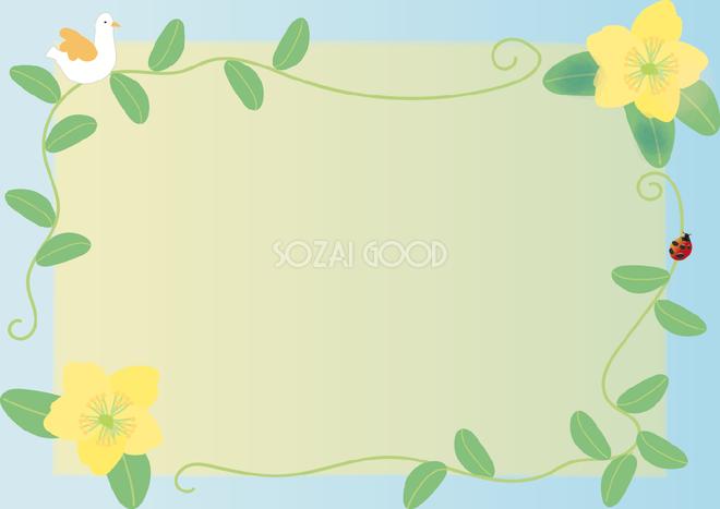 金糸梅きんしばい夏6月 7月の花フレーム無料イラスト73683 素材good