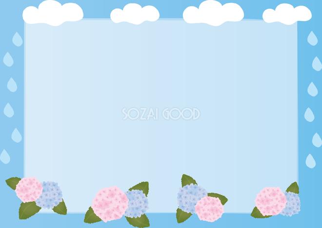 紫陽花あじさい夏6月 7月の花フレーム無料イラスト73700 素材good