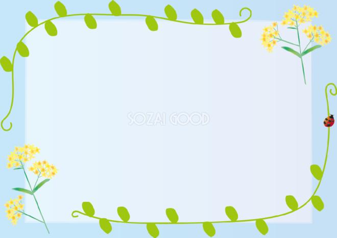 女郎花 おみなえし 夏7月 10月の花フレーム無料イラスト737 素材good