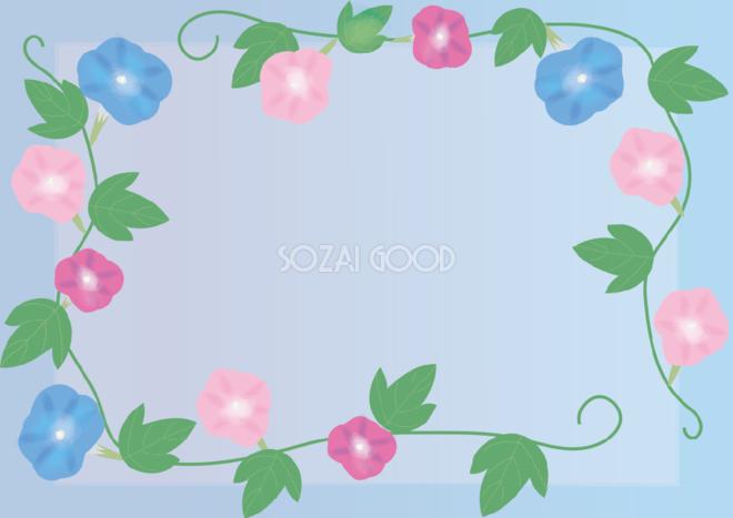 朝顔あさがお夏7月 10月の花フレーム枠無料イラスト73748 素材good