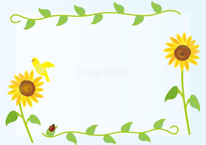 向日葵 ひまわり 夏7月 9月の花フレーム枠無料イラスト 素材good