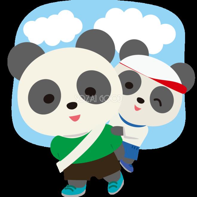パンダのかわいい運動会親子レース動物無料イラスト73959 素材good