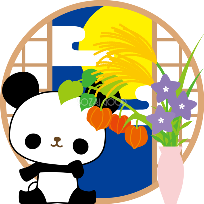 パンダの十五夜秋の花を飾る動物無料イラスト75180 素材good