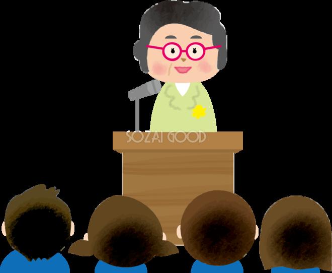 園長先生が入学式でお話をしている保育園無料イラスト75244 ...