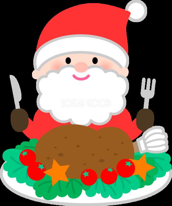 かわいいサンタクロース料理を食べる無料イラスト75966 素材good