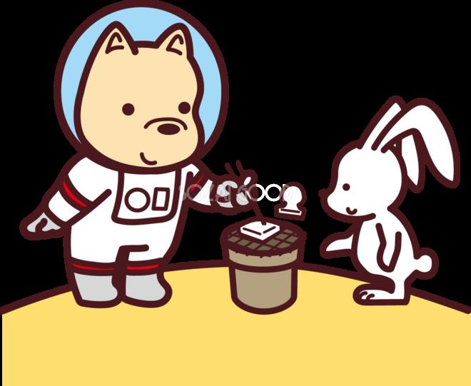 餅を焼く戌の宇宙飛行士2018干支のかわいい無料イラスト76063 素材good