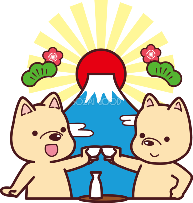 戌の無料イラスト かわいい1月新年会犬の歓迎会編76083 素材good