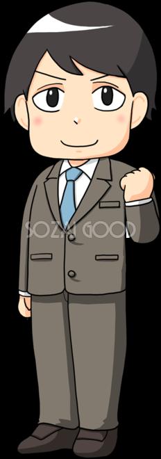 最新のヘアスタイル できるビジネスマン 髪型 : 一般的に利用できる画像形式 ...