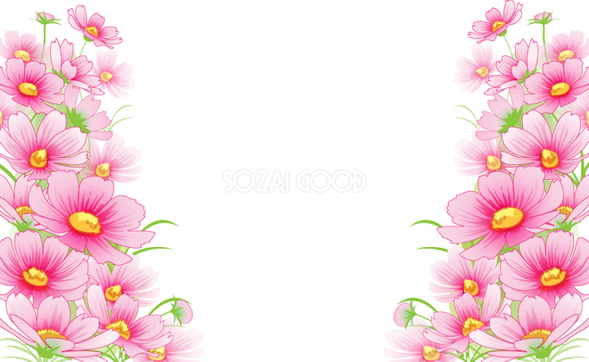 両サイドに咲くコスモス_無料 ... : 幼児 カードゲーム : カード