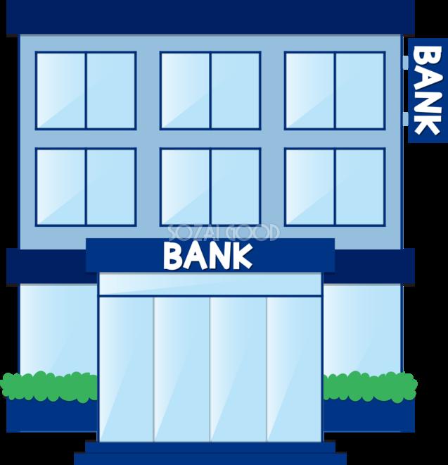 銀行の建物の無料イラスト80048 素材good