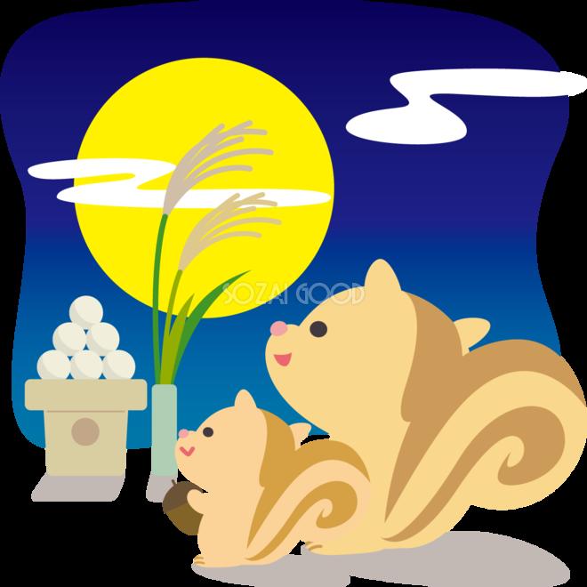 月見 リスのかわいい後ろ姿団子の動物無料イラスト80132 素材good
