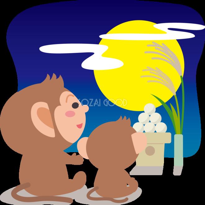 月見 猿のかわいい後ろ姿団子の動物無料イラスト80134 素材good