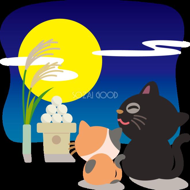 月見 猫のかわいい後ろ姿団子の動物無料イラスト80144 素材good