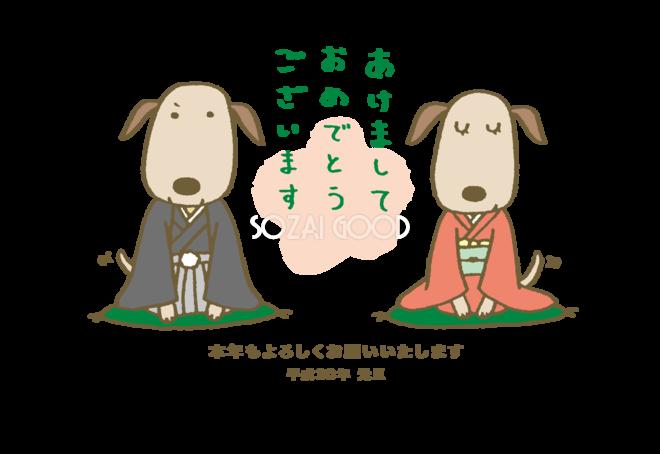 着物姿の犬2匹 戌年 手書き無料年賀状イラスト 素材good