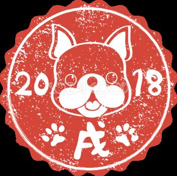 『2018戌』のハンコが押されたフレンチ・ブルドッグのかわいい無料イラスト80249